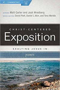 Christ-Centered Exposition Commentary