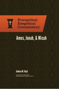 JoAnna Hoyt exegetical commentary