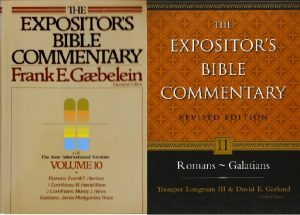 Romans Commentary by Harrison and Hagner